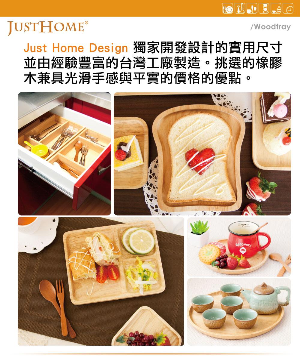 獨家開發設計台灣製造木質托盤
